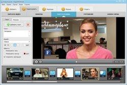 Программу для редактирования видео для windows 10