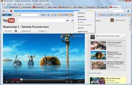 Программа Для Скачивания Видео С Любого Сайта Скачать - фото 2