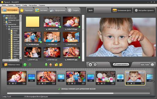 Теперь вызнаете, как создать слайд-шоу ...: soft4video.ru/172-kak-sozdat-slayd-shou-s-muzykoy-v-programme...