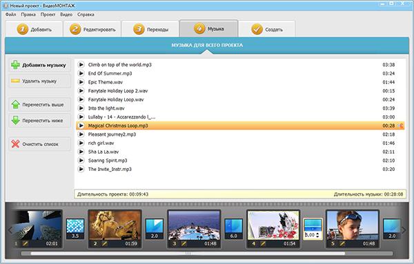 Как сделать видео на компьютере программа фото 174