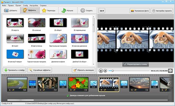 Програмку для сотворения вырезки из видео