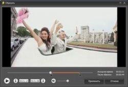 Как обрезать видео в домашних условиях
