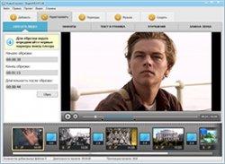 Как редактировать видео в домашних условиях