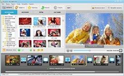 Как сделать клип из фотографий в домашних условиях
