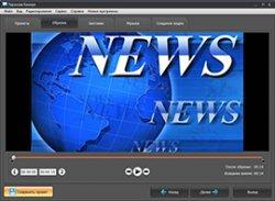 Запись онлайн видео. Пошаговая инструкция