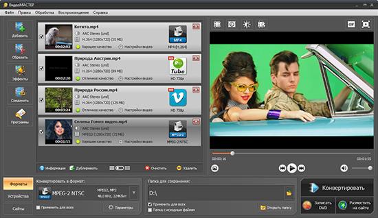 программы для создания фото из видео