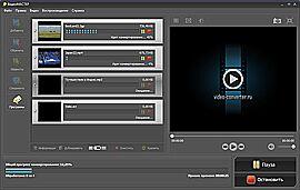 Как извлечь звук из видео самостоятельно