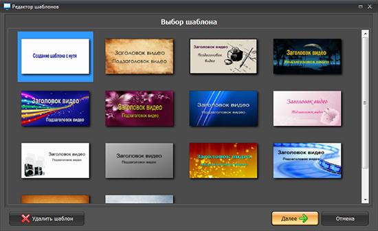 Съемка видео с экрана компьютера: основные принципы работы