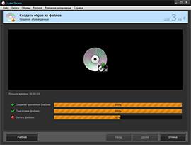 Как смонтировать образ диска